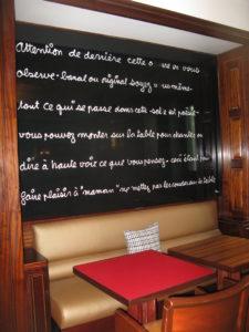 restaurant_ben1